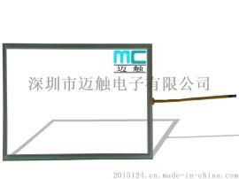 西门子MP370-12触摸玻璃面板 工业触摸屏