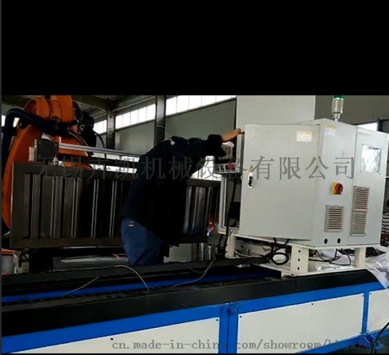 HK-4波纹板焊接设备