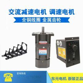 台湾东元电机*调速马达*M560-402