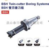 雙刃搪刀刀柄BT30-AK4-075臺灣丸榮ACROW