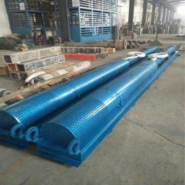 东坡泵业  QJR热水潜水电泵