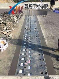 鑫威橡胶梳齿板伸缩缝施工安全措施及防污措施