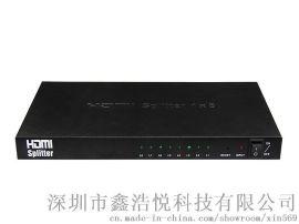 HDMI分配器一分八 4KX2K高清 分屏器