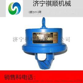 皮带综保用矿用烟雾传感器 GQQ5烟雾传感器
