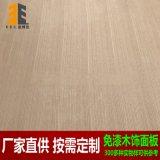 直纹橡木饰面板,多层胶合板,实木家具板,木纹板
