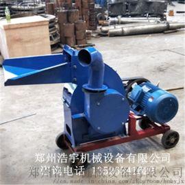 浩宇机械 小型秸秆粉碎机 秸秆打糠机 饲料粉碎机