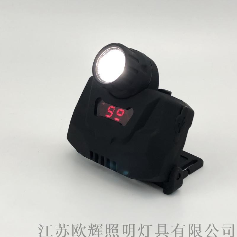 防爆调光头灯,LED防爆调光头灯,便携式防爆头灯防爆调光头灯