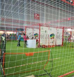 成都室内体育馆隔离网绿色尼龙网网球场绿色围栏网