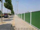 上海PVC工工程围墙、市政施工围挡厂家直供
