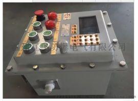 碳钢焊接防爆电气控制箱