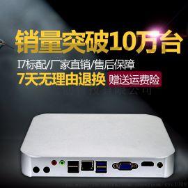 鑫云创赛扬四核J1900迷你微型电脑厂商直销