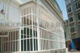 永奇金属制品厂护栏系列防护窗百叶窗生产拼装好发货