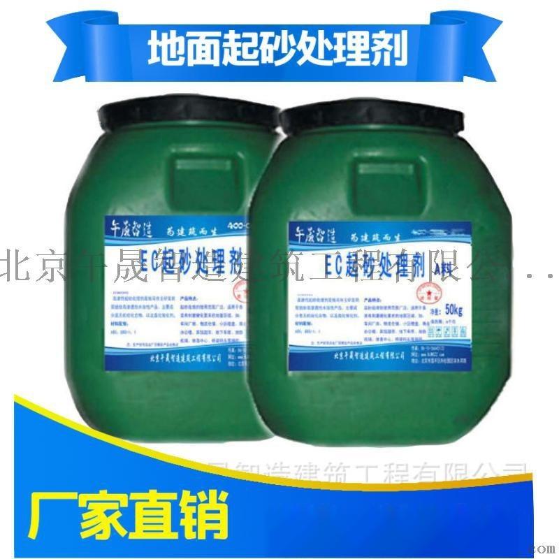 环氧基植筋胶