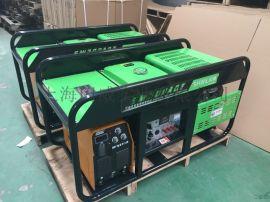 闪威汽油便携式发电电焊机SW300AQY