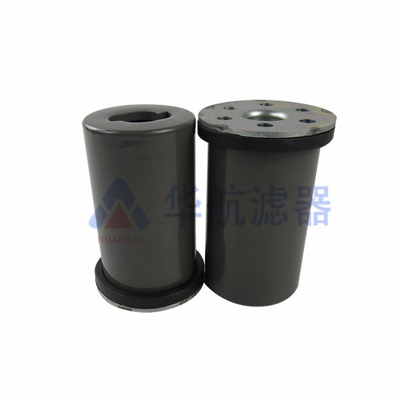 华航定制罐滤 液压油过滤器