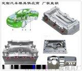 大型车新款空气滤清器注射模具操作台模具供应商