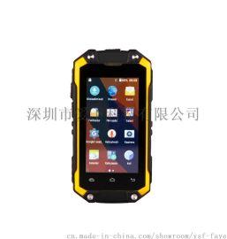 GPS/OTG功能,2.45寸迷你智慧三防手機