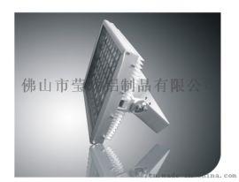 隧道灯铝制外壳供应厂家  LED隧道灯外壳加工定制