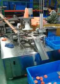 橡皮泥装盒机 包装机 装杯机 自动下料