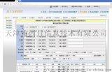 天津微型呼叫中心系统