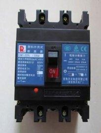 塑壳断路器 RMM1-225L/3300 (CM1-225L/3300)