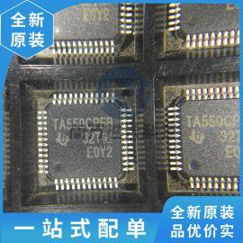 TL16C550 TL16C550CPFB 全新原装现货 保证质量 品质 专业配单