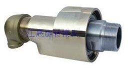 全国优质HS-G型旋转接头/H型接头定制