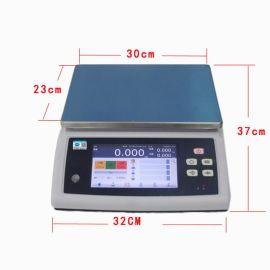 全自動化稱重工業用稱 帶USB接口的電子秤 可U盤導出數據的電子稱