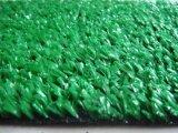 人造草坪地毯(NX-1001)