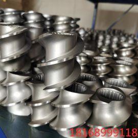 双螺杆消泡剂挤出机螺纹原件,積木式螺套混练块剪切块