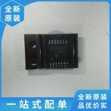 Lm25010 Lm25010MH 全新原装现货 保证质量 品质 专业配单