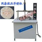 厂家供应气动压饼机 液压单饼机 烤鸭面饼加工设备