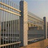 圍牆護欄採購&響水圍牆護欄採購&廠家圍牆護欄採購