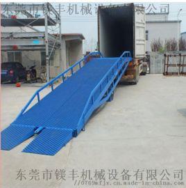移动式液压登车桥 集装箱卸货平台 装车平台