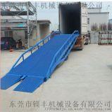 移動式液壓登車橋 集裝箱卸貨平臺 裝車平臺