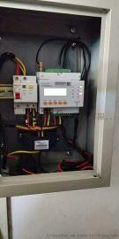 安全智慧用電在線監控裝置ARCM300T-Z-2G