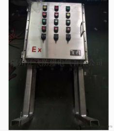 304不锈钢防爆电源箱带插座