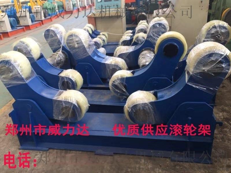 河南郑州自调式焊接滚轮架-10吨20吨使用方便