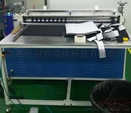 jc-1200海绵分切机