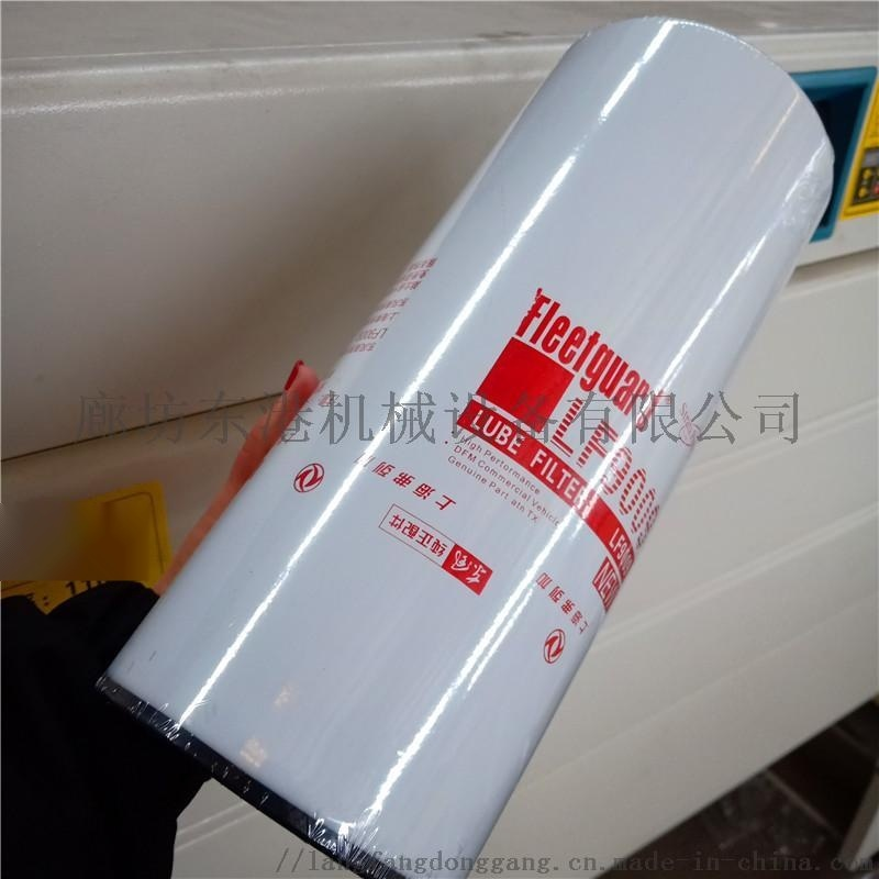 空调滤芯包装机 450型封切机