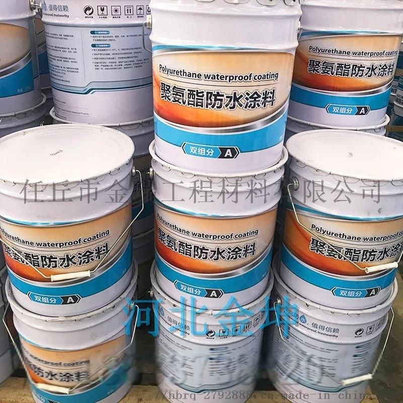 聚氨酯防水涂料环保防水