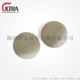 工厂定制贵金属钌靶1mm 2mm钌靶 99.95%