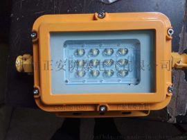DGS18/127L(A)矿用隔爆型LED巷道灯