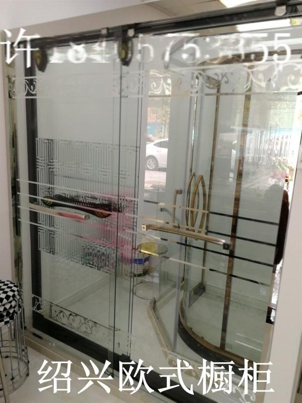 紹興淋浴房定製廠家批發價格350元每平方品質保證