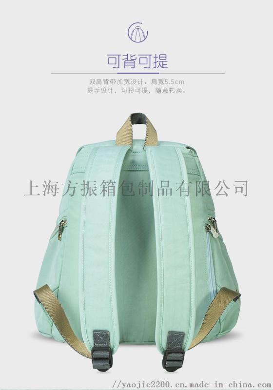 厂家定做大容量时尚妈咪包双肩外出旅行轻便