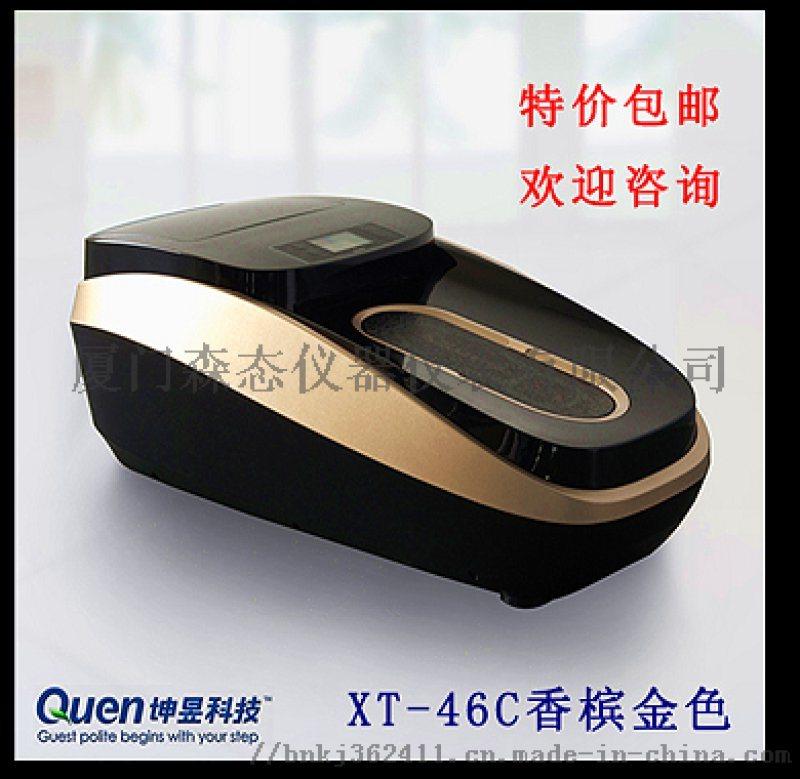 智慧鞋底覆膜機(坤昱XT-46C)樣板間辦公室專用