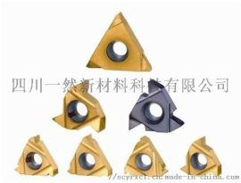 硬质合金通用牙刀片ISO标准型螺纹刀片梳刀片