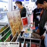 kT板彩繪機器 大型平板3D彩繪