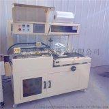 450型封切机   铝型材薄膜包装机