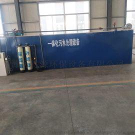赣州养猪地埋式污水处理设备